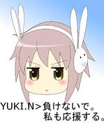 YUKI.N>負けないで。