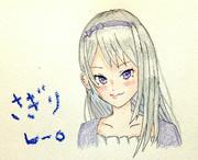 狭霧さんとお絵描き練習