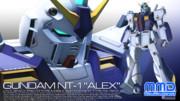 """【配布】ガンダムNT-1""""アレックス""""【MMDガンダム】"""