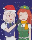 クリスマスるこ姉貴