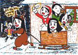 ハッピーほーりークリスマス2019