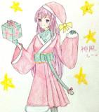 神風さんとお絵描き練習8