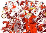 サンタの服が赤い理由