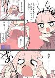 茜ちゃん!!!奥!奥見て!!!!