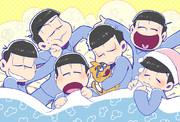 おやすみ六つ子