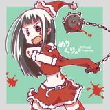 血のクリスマス。