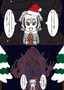 リコのクリスマス