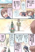 クリスマスの準備の手伝いをさせられる加古ちゃん漫画