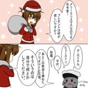 2019クリスマス絵
