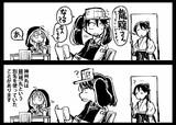 【艦これ】龍じょう…丸【神州丸】