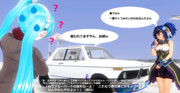 激走!パリ・ダカールラリー249× ⑬       【(248)「陸送ナイトドライバーズ」A組】