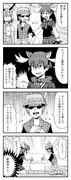 グレたキュルルがヘラジカと喧嘩する四コマ