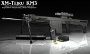 XM-Teiru KM3小銃