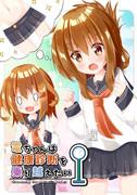 C97新刊「電ちゃんは健康診断を乗り越えたい」