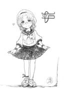 平戸ちゃん