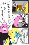 【ポケモン剣盾】そうやって持つんかーい