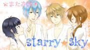 starry☆sky_夏組