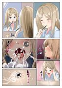 朝風さんの歯磨き