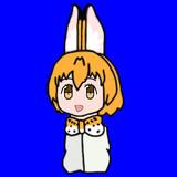 千賀風例の顔サーバル(みんみの口)