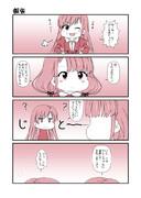 アイマス漫画 第15話「報告」