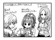 フレ朋麻理菜