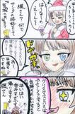高垣楓さん、クリスマスを語る。