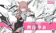 【MMDアリスギア】四谷 ゆみ アナザー