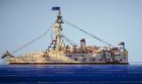 アルカエフルクトゥス級防護巡洋艦