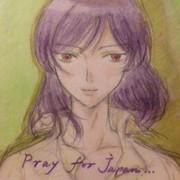 Pray for Japan...