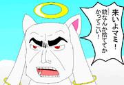 【魔法少女まどか☆マギカ】もしもQBが天界でマミさんと鉢合わせになったら【キュゥべえ】