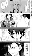 【#37】マンドリカルド君とネモ・プロフェッサー「くん」漫画