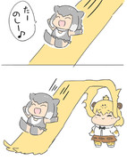 無口ジャガーちゃん(滑り台編)