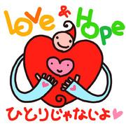 Love&Hope