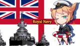 ブリティッシュちゃんVer.Royal Navy(ロイヤルネイビー)