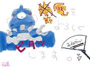 【タチコマ】節電しますぅぅぅぅぅ♪【東北地方太平洋沖地震】