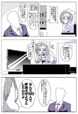 描き納め2019