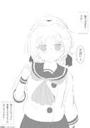 描けば出る!平戸!(後輩キャラ…希望!)
