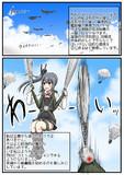 遂に提督を連れて国外脱出に成功した霞チャン。