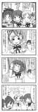 【まどかマギカ10話】楽屋裏少女アノヨ☆マギカその2【4コマ】