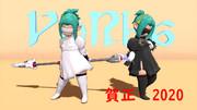 【MMD】Yf式ララフェル2B&2P v2.10【モデル配布】