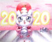 ミーコと2020