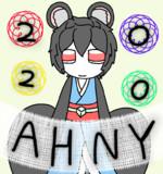 AHNY2020