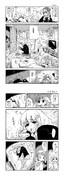 あんきら漫画『大そうじ』