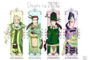 2020年賀/尼子家