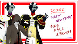 【MMD年賀状2020】Happy New Year!