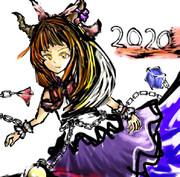 新年明けましておめでとうございま萃香ちゃん