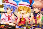 【レミフラ!】お正月のパーティだよっ♡