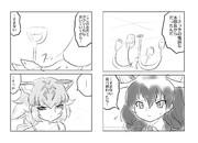 ディナータイム(その9)