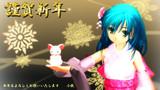 新年のごあいさつ♪♪【MMD年賀状2020】