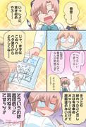 書き初めをする秋雲先生漫画